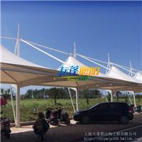挑梁伞状冒顶车棚、汽车雨棚、膜结构景观棚