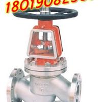 供应JY41W不锈钢氧气截止阀