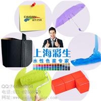 水性色浆上海定制颜色超80%同行的水性色浆