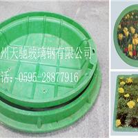 供应玻璃钢草坪井
