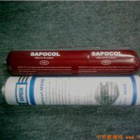 供应塞帕钣金胶S606结构胶