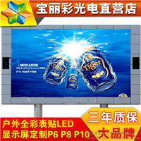 桐乡嘉善海宁平湖海盐商场LED显示屏安装