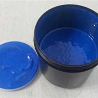 供应OGS保护胶、可剥蓝胶,ITO保护胶