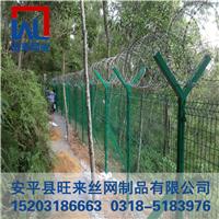 机场护栏网  刀片刺绳 小区安全网