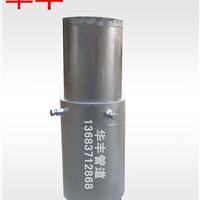 供应补偿器-注填式套筒补偿器-首选华丰管道