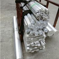 供应6061铝方棒 7075导电铝排