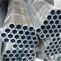 供应6063厚壁铝管 小口径铝管 精抽铝管