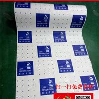茗芸工地形象保护膜磁砖地面地板保护