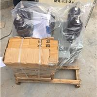 供应JLS-10户外高压电力计量箱(组合互感器)