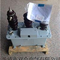 供应JLS-10干式三相三线高压计量箱