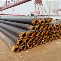 绥化兰西325*7预制直埋式保温管生产厂家