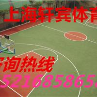 上海轩宾体育设施责任有限公司