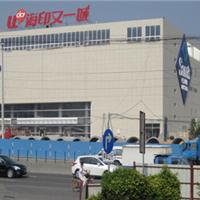 厂家直供山姆会员商店专用氟碳铝单板