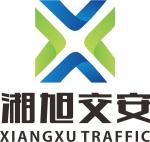湖南湘旭标识展览工程有限公司