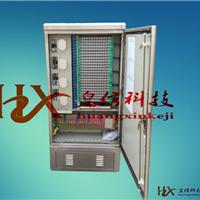 144芯不锈钢光缆交接箱【144芯光交箱】