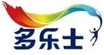 上海鑫家工贸有限公司