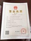 天津顺能电力器材科技有限公司
