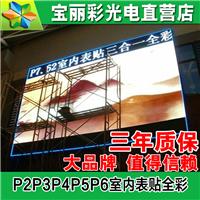 嘉兴海宁嘉善桐乡平湖车站LED显示屏安装