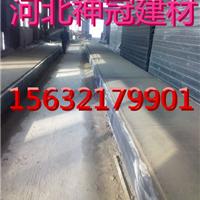 北京钢骨架轻型板厂家 最新图片价格 选择神冠建材