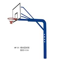 广西合山市地埋式篮球架介绍