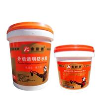 广州金耐德防水材料
