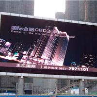 嘉兴平湖海宁嘉善政府LED显示屏安装维修