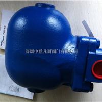 供应英国斯派莎克FT14HC浮球式疏水阀
