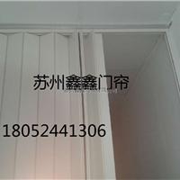 苏州鑫鑫门帘有限公司