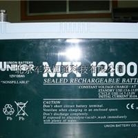 ����mx121000����12V100AH����
