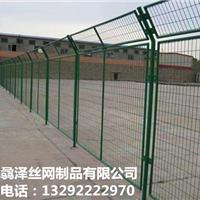 供应工业区围界铁丝网  围墙铁丝网围栏厂家