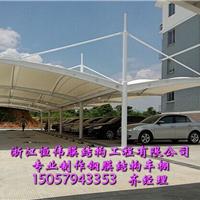 承接金华义乌厂区膜结构停车棚 汽车遮阳棚