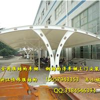 衢州企业单位停车棚安装 永康汽车停车棚