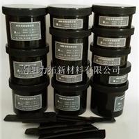 金属修补剂/钢质修补剂/铜质修补剂