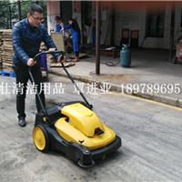 供应桂林汽车厂用电动扫地机报价