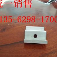 非晶硅电池板铝合金压块