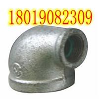 上海供应铸铁变径弯头,内牙异径弯头