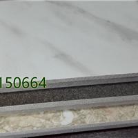 供应冰火板无机预涂板涂装板洁净板