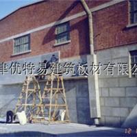 供应水泥面层的防火保温屋面板外墙板