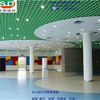 邳州市医院学校幼儿园pvc塑胶地板地胶板
