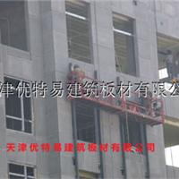 钢结构外保温墙