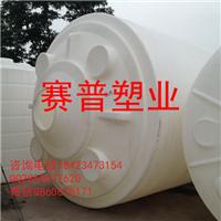 供应西安10方超大塑料桶 兰州10吨储水容器
