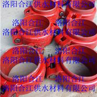 供应GJH型柔性管接头,GJH卡箍式柔性管接头