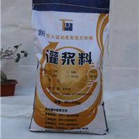 供应山东滨州东营泰安厂家高强无收缩灌浆料