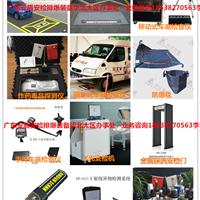 供应华北地区安检门安检机防爆系列