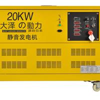 房车改装20kw静音汽油发电机
