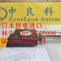 TS-C-2-10-1中央精机CHUO标准镜筒TS-M