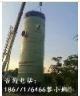 广西创新环保设备有限公司