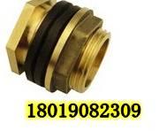 供应铜水桶接头4分、6分、1寸