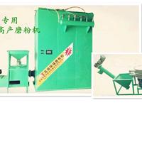 供应斯菲尔壁纸磨粉机