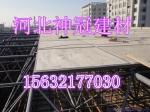 河北神冠建材科技有限公司
